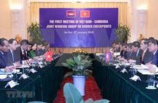 Vietnam y Camboya buscan mejorar sistema de puertas fronterizas
