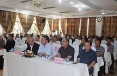 Conmemoran en Vietnam aniversario 41 de victoria de defensa nacional en frontera suroeste