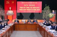 Comité partidista en bloque de órganos centrales de Vietnam traza orientaciones para 2020