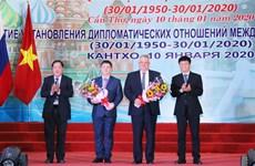 Rememoran aniversario de relaciones diplomáticas Vietnam-Rusia