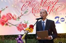 Comunidad de vietnamitas en Argentina celebra fiesta del Año Nuevo Lunar 2020