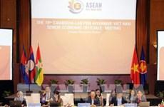 Camboya, Laos, Myanmar y Vietnam por construir zona económica desarrollada y competitiva