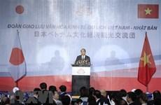 Vietnam y Japón por enriquecer lazos culturales