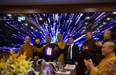Inauguran centro de operaciones electrónicas de Sangha Budista de Vietnam