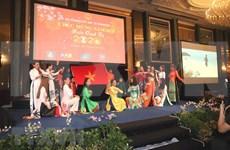 Celebran vietnamitas en ultramar numerosas actividades por Año Nuevo Lunar 2020