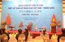 Celebran el 70 aniversario de relaciones diplomáticas entre Vietnam y China