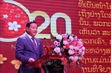 Embajador de Vietnam destaca fructífero desarrollo de nexos con Laos