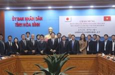 Visita delegación japonesa provincia vietnamita de Hoa Binh