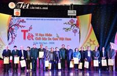 Efectuán en Vietnam programa dedicado a víctimas del Agente Naranja en ocasión del Tet