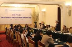 Fortalecen cooperación entre Vietnam y la UNESCO