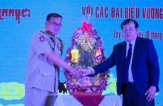 Provincia vietnamita de Tay Ninh fortalece cooperación con localidades camboyanas