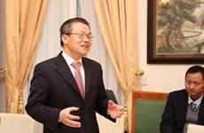 Refuerzan Vietnam y Alemania la red de innovación