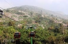 Estación del sistema de teleférico en Tay Ninh establece récord mundial