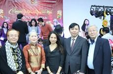 Vietnamitas celebran fiesta del Tet en Nueva York