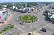 Atrae provincia vietnamita de Binh Phuoc a empresas japonesas