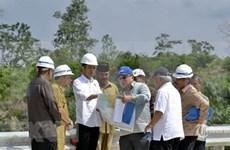Indonesia impulsa preparativos de cumbres de ASEAN y G-20