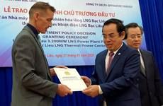 Invierte empresa singapurense cuatro mil millones de dólares en proyecto energético en Vietnam