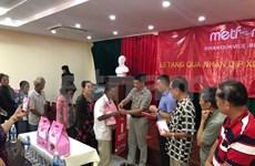 Consulado General de Vietnam en Camboya apoya a personas desfavorecidas