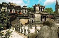 Patrimonios de la Humanidad reconocidos por la UNESCO en Vietnam