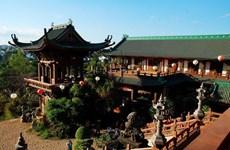 Arquitectura única de la pagoda de Minh Thanh en provincia vietnamita de Gia Lai