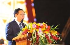 El sueño de un Vietnam poderoso y próspero se hará realidad, afirma vicepremier