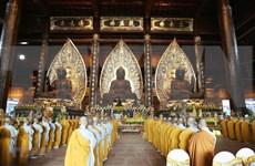 El budismo: la religión más practicada en Vietnam