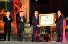 Inauguran Semana de Cultura y Turismo de provincia vietnamita de Bac Giang