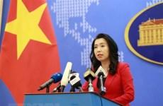 Respalda Vietnam esfuerzos para reanudar proceso de paz en Medio Oriente