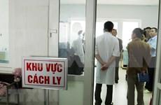 Libres de coronavirus tres casos sospechosos en provincia vietnamita