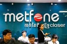 Vietnam invierte unos cuatro millones de dólares en el extranjero en enero