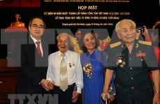 Celebran en Ciudad Ho Chi Minh 90 aniversario de fundación del Partido Comunista de Vietnam