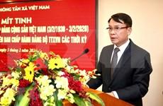Efectúa Agencia Vietnamita de Noticias mitín por aniversario del Partido Comunista