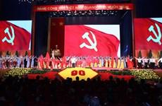 Espectáculos artísticos marcan nueve décadas de fundación del Partido Comunista de Vietnam