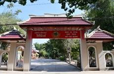 Zona de Reliquias del Presidente Ho Chi Minh en Tailandia, símbolo de la amistad binacional