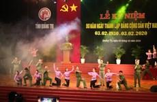 Promueven diversas actividades por aniversario 90 del Partido Comunista de Vietnam