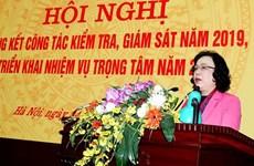 Comité partidista de Hanoi recauda fondos para pobladores isleños