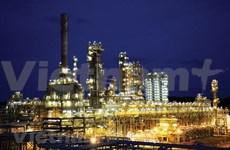 Grupo petrolero vietnamita eleva su contribución al presupuesto nacional