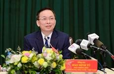 Banco Estatal de Vietnam solicita apoyo a empresas ante afectaciones del coronavarius
