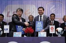 Patrocina grupo sudcoreano ligas vietnamitas de fútbol