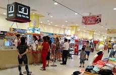 Mayoría de empresas japonesas planean ampliar operaciones en Vietnam, según JETRO