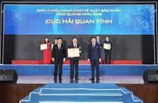 Provincia vietnamita de Quang Ninh anuncia Índice de Competitividad 2019