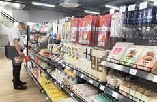 Inauguran en Vietnam centro comercial con productos de Japón