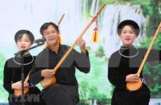 Práctica Then: matiz único en el tesoro cultural de Vietnam