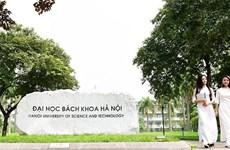 Universidades de Vietnam entre los mejores de las economías emergentes