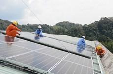 Publicarán segunda versión del Plan de Energía de Vietnam