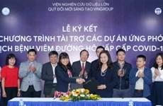 Vingroup respalda estudios para lucha contra COVID-19 en Vietnam
