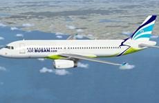 Aerolínea surcoreana abrirá nueva ruta a Ciudad Ho Chi Minh