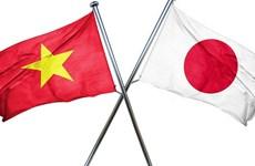 Vietnam y Japón realizan reunión consultiva de defensa