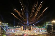 Festival Hue 2020 se inaugurará en agosto en Vietnam