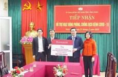 Agribank presta asistencia a Vinh Phuc en combate contra COVID-19